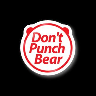 NARIKIN.clubのDon't Punch Bear ステッカー Stickers