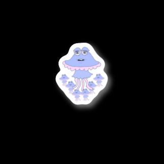 ぎょんすの寺子屋の隊列クラゲ Stickers