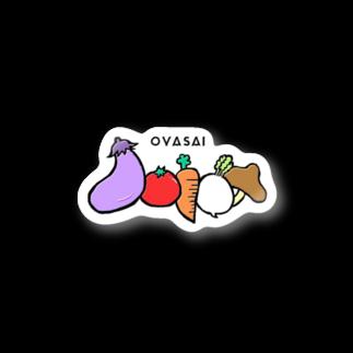 _0yasa1_のOYASAI Stickers