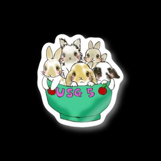 アトリエねぎやまの丼 Stickers