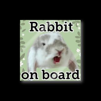ボボLOVE ♥のうさぎが乗っています。 Stickers
