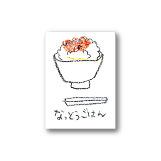 haru_38の納豆ごはん Stickers