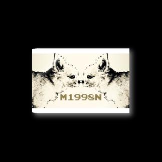 MM.の#1 Stickers