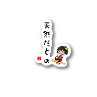 るりかちゃん(天然) Stickers