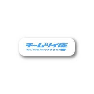 TTR Stickers