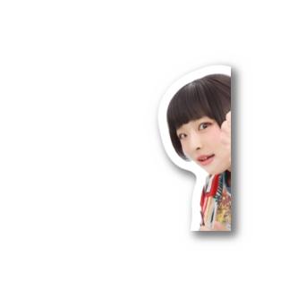 ミテナイトオモウナヨ Stickers