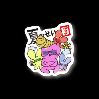 MIDUKIの夏のせい^P^ Stickers