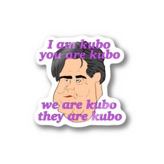 kubo T Stickers