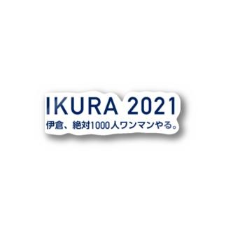 z4NhU6ys Stickers