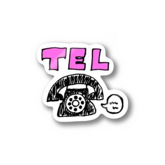 テルくん Stickers