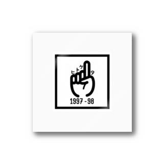 平成最後のヒトケタ世代 Stickers