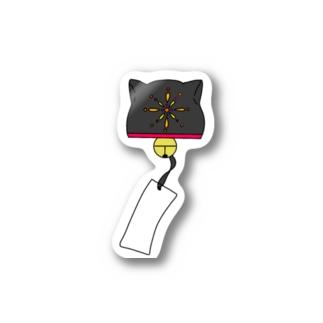 ネコ風鈴 Stickers