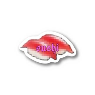マグロ握り Stickers