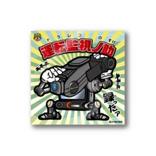 運転監視ノ助(ドラレコのすけ) Stickers