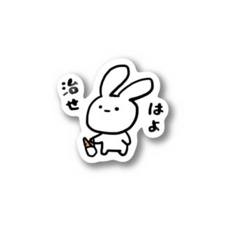 無表情うさぎ Stickers