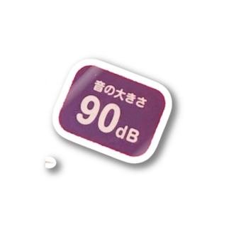 90db Stickers