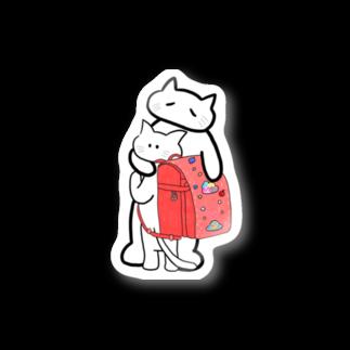 お菓子パーラーのランドセル忘れて登校するムスメねこ Stickers