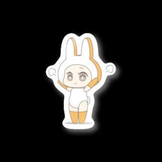 satchico自己満かわいいもの屋さんの変身ガール(うさぎパン) Stickers