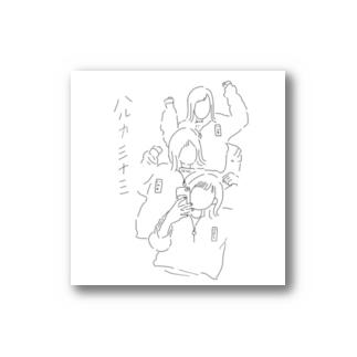 ハルカミナミ② Stickers