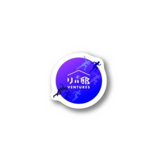 リバ邸ベンチャー オリジナルグッズ Stickers