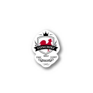 emblem Stickers