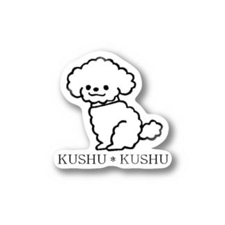 トイプードル KUSHU*KUSHU Stickers