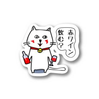 白猫のネコ先輩、赤ワイン飲む? ステッカー
