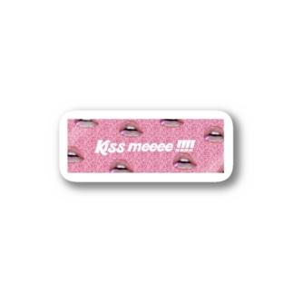 Kiss meeee!!!! スウェット Stickers