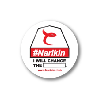 NARIKIN Stickers