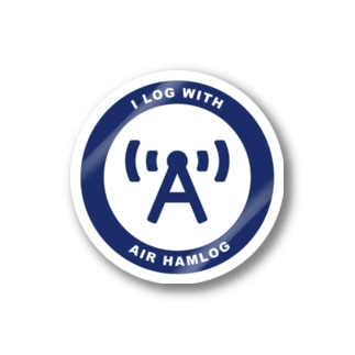 AirHamLog公式グッズ Stickers
