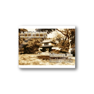 FUCHSGOLDの日本の城:土浦城 Japanese castle: Tsuchiura castle Stickers