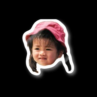 archa_mdmの幼少期 Stickers