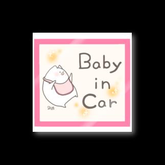 """しろの""""猫""""な雑貨店のbaby in car Stickers"""
