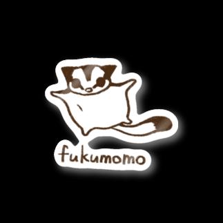 がみっちのふくももジャンプ(モノクロ) Stickers