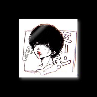 愚息くん(3歳)の夏の鼻血 Stickers