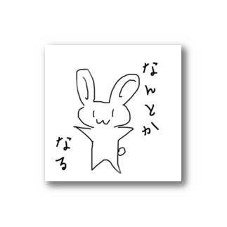 てきとうさぎ Stickers