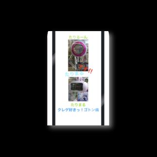 TariruunOTMADのたりるーんグッズ Stickers