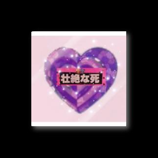 ai4teru4の〜壮絶な死〜 Stickers