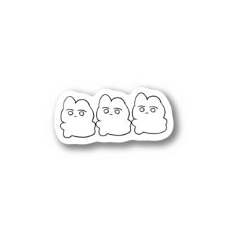 はしもとかとうの3連うさぎ Stickers