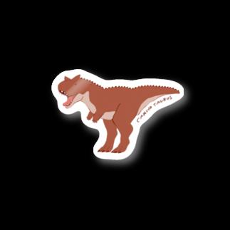 あおきさくらのカルノタウルス Stickers