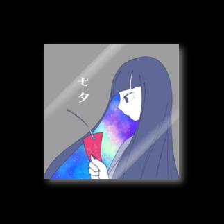 ○○(にわ)の七夕 Stickers