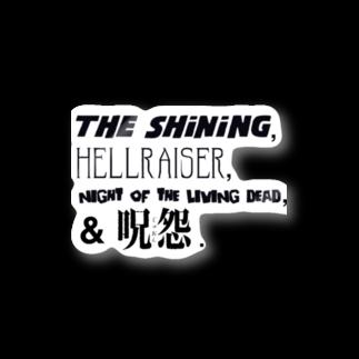 竹下キノの店のホラー映画「四天王」 Stickers
