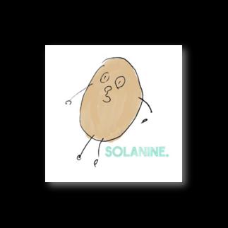 C.C.のソラニン Stickers