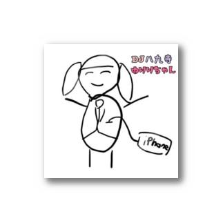 DJ八九寺ゆりりちゃんのグッズ Stickers