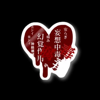 kayate0628の腐女子缶バッジ Stickers