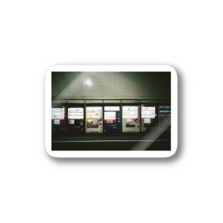 Shogo Hirokiの自販機 Stickers
