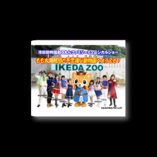 momotakaizokudanの池田動物園ミュージカル Stickers