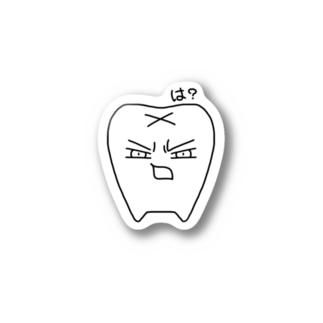 RANnekoの歯? Stickers
