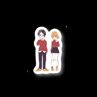 名取の翔侑 Stickers