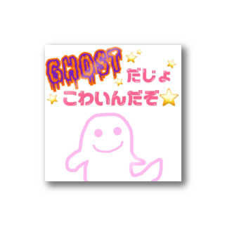 MXXHの👻夢かわハロウィン🎃 Stickers